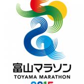 「富山マラソン」は呉羽第11給水所にいます